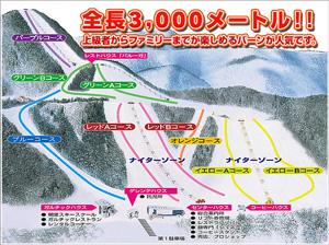 スキー 温泉 場 川 朝里
